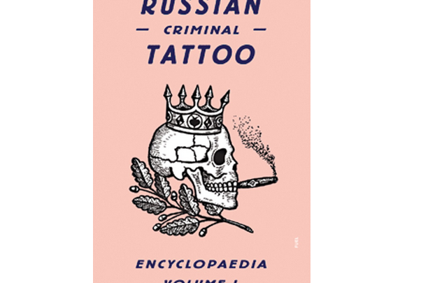 Russian Mafia – Tattoos: Codex of the Brotherhood  - Part 2: Hands