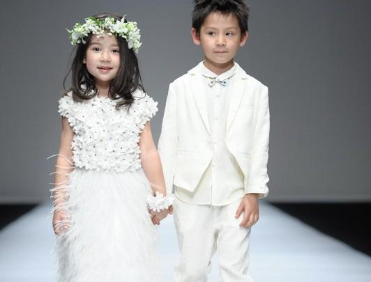 Shanghai moenädal aprill 2014 esitleb - Kelkel, naistele ja lastele - SS14