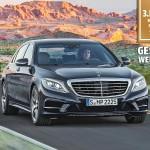 Mercedes-S-Klasse-3-Platz-Design-Award-2014-1200x800-e738415a8ab8b864