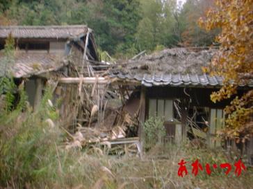 Urban Exploring Worldwide: Inunaki - Das mysteriöse Dorf des Horrors