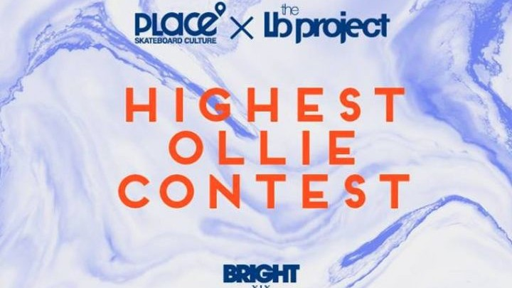 Berlin Fashion Week 2014: PLACE X The LB Project - Highest Ollie Contest