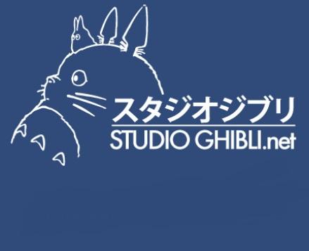 News: Japanisches Zeichentrickstudio