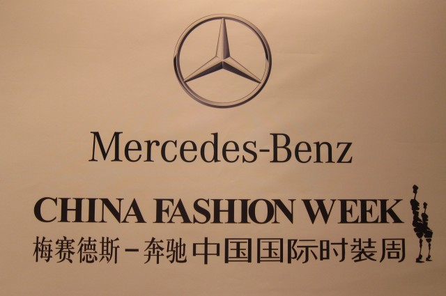 Mercedes-Benz China Fashion Week, Oktober/November 2014 - Highlights, Shows und Top-Designer