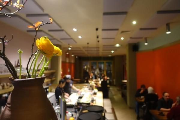 KUCHI Restaurant Berlin