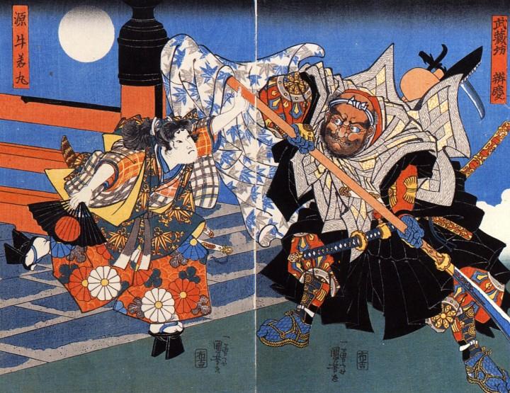 Die Legende von Benkei und Yoshitsune