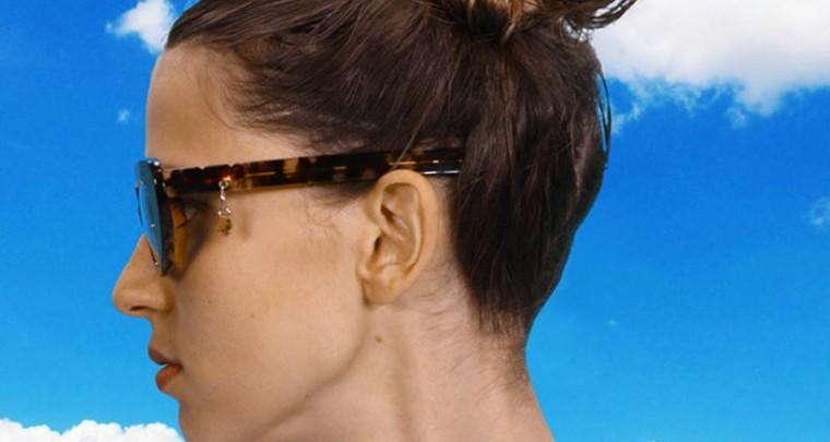 Pared prillid - päikeseprillid