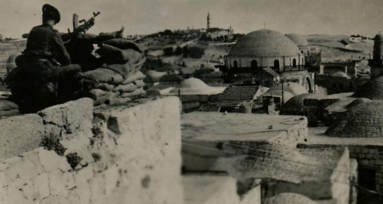 Projekt Israel - Warum der jüdische Staat zum Scheitern verurteilt war