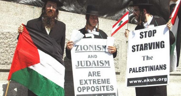 Antizionistische Juden - Neturei Karta