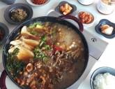 (Deutsch) Entdeckt die koreanische Küche mit Instagram