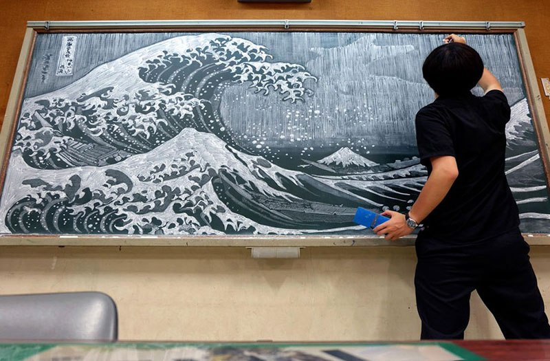 © Hirotaka Hamasaki (Die große Welle vor Kanagawa von Katsushika Hokusai)