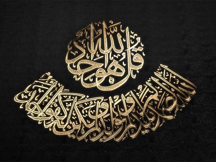 Die Schönheit des Korans