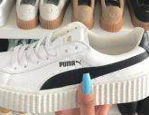 (Deutsch) Rihanna bringt neue Creeper raus