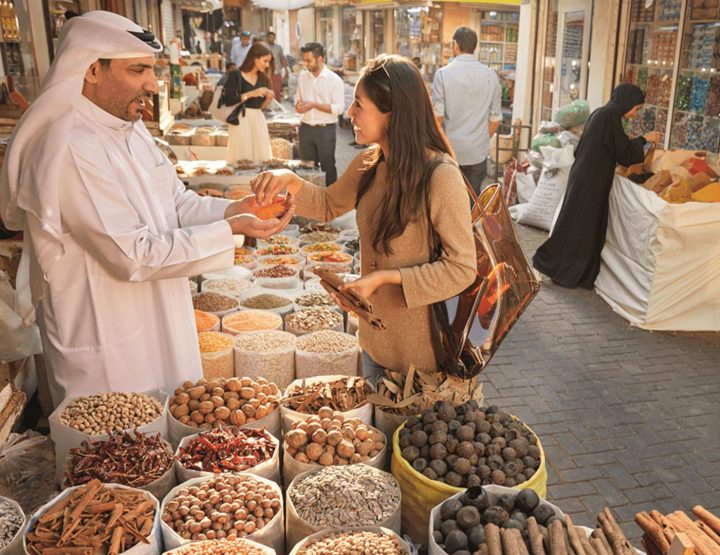 Kulinaarne teekond läbi Bahreini - araabia hõrgutiste retseptid!